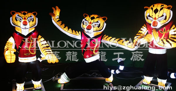 Master Tigerss latern